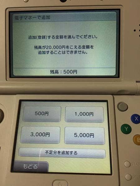 2014 12 11 23 55 05