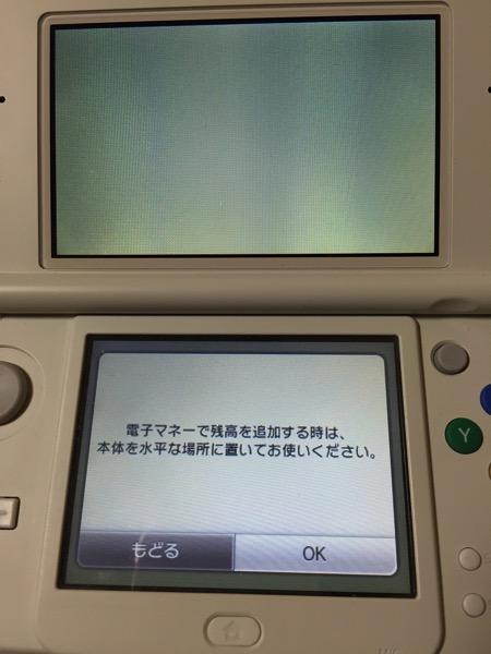 2014 12 11 23 55 15