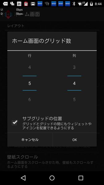 Screenshot 2014 12 15 08 44 07