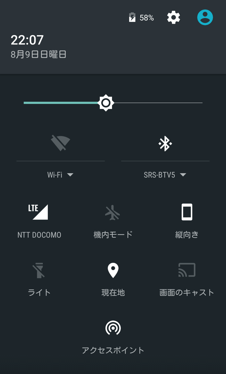 Screenshot 2015 08 09 22 07 19