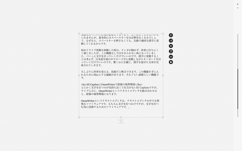 スクリーンショット 2015-08-05 18.03.46
