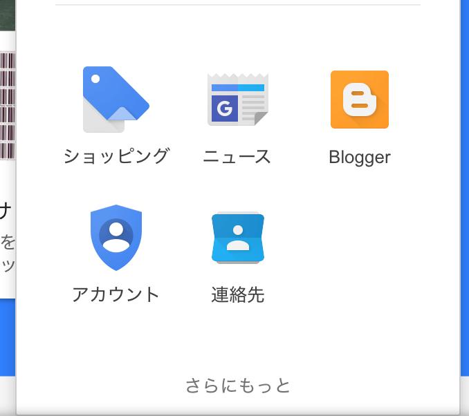 スクリーンショット 2015-10-12 15.42.24