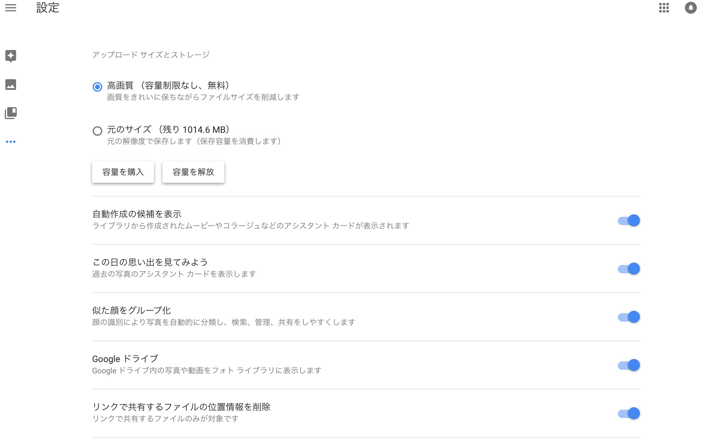 スクリーンショット 2015-12-04 20.13.49