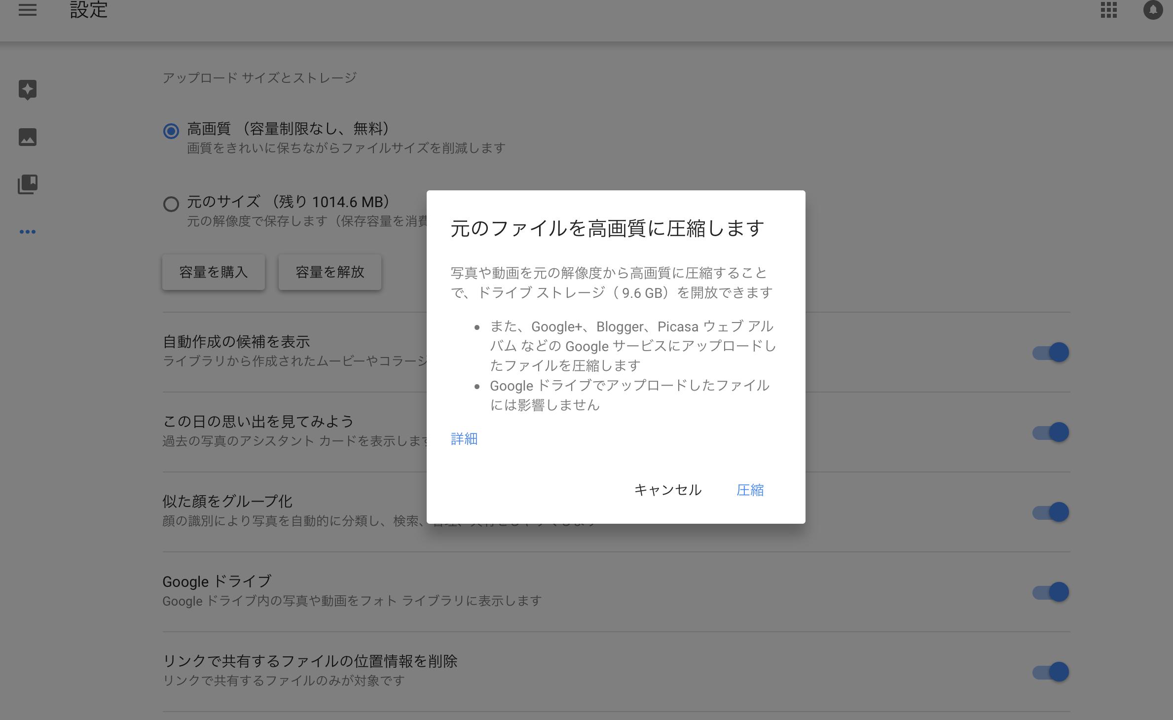 スクリーンショット 2015-12-04 20.14.06