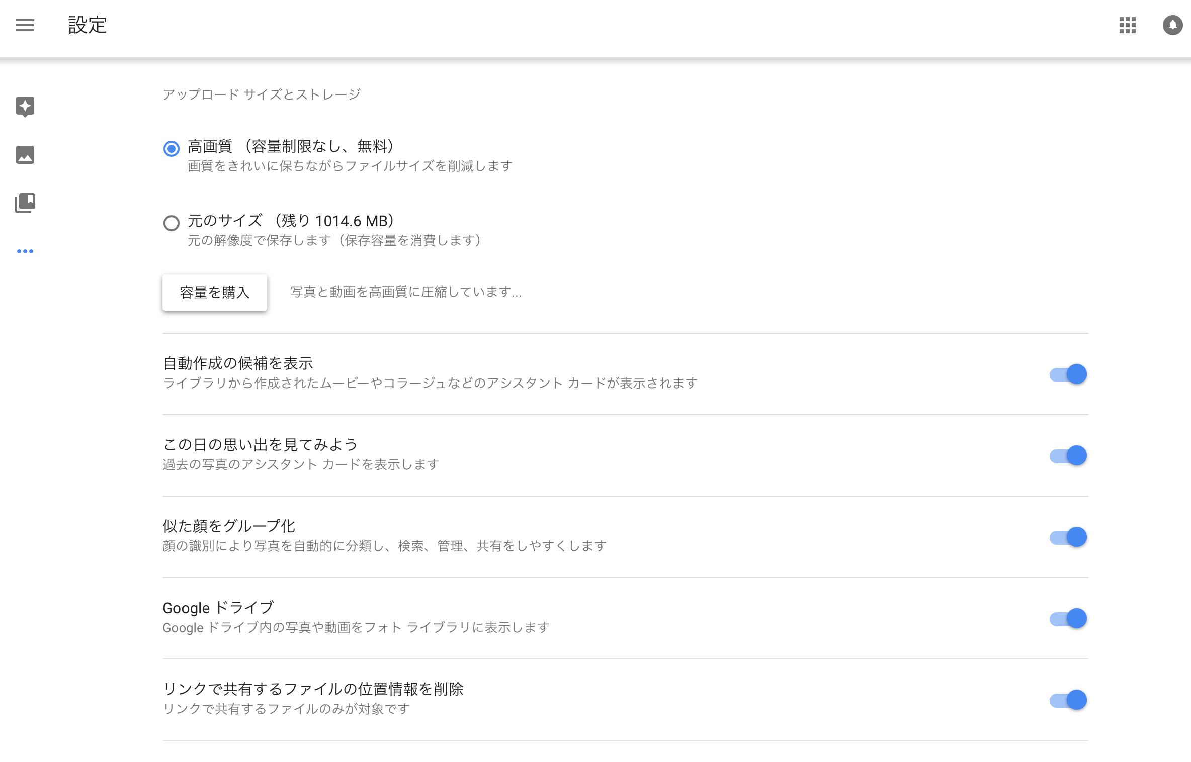 スクリーンショット 2015-12-04 20.14.36