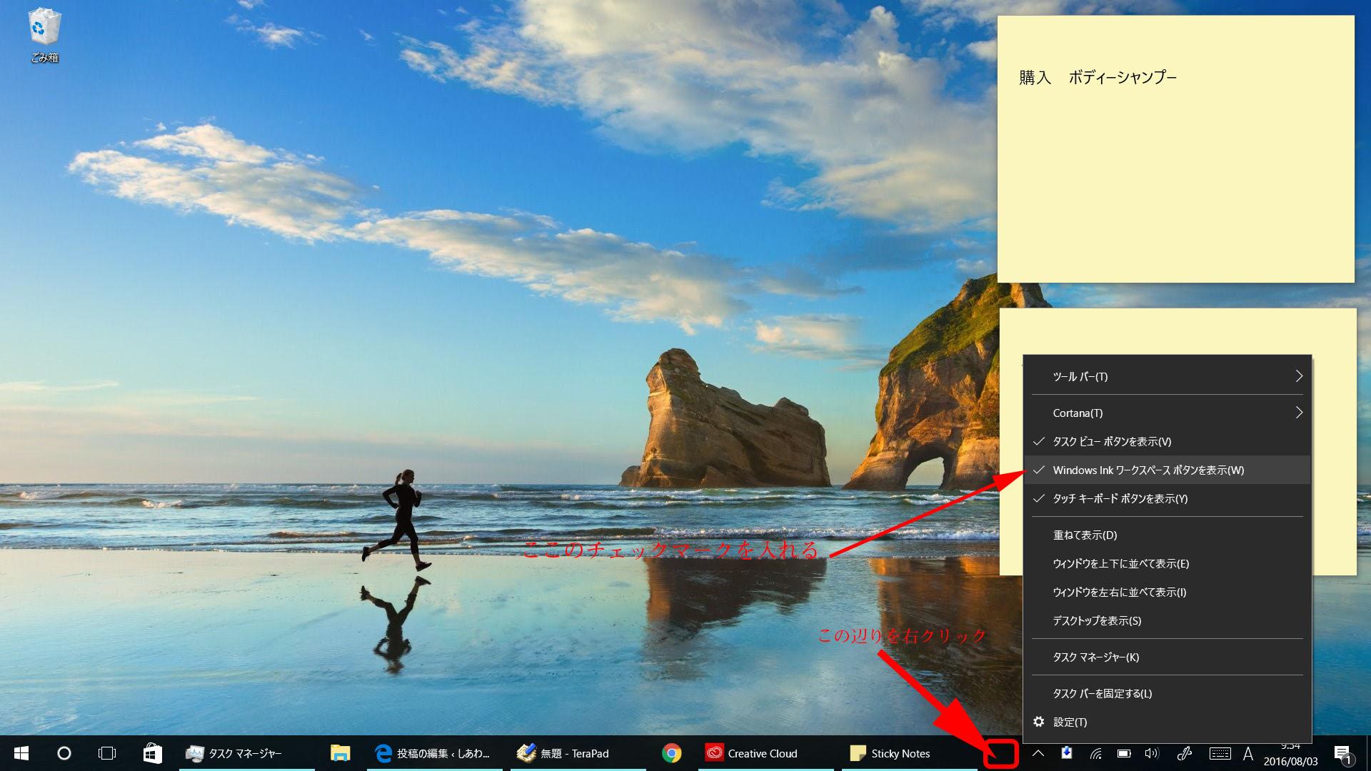 windowsink01