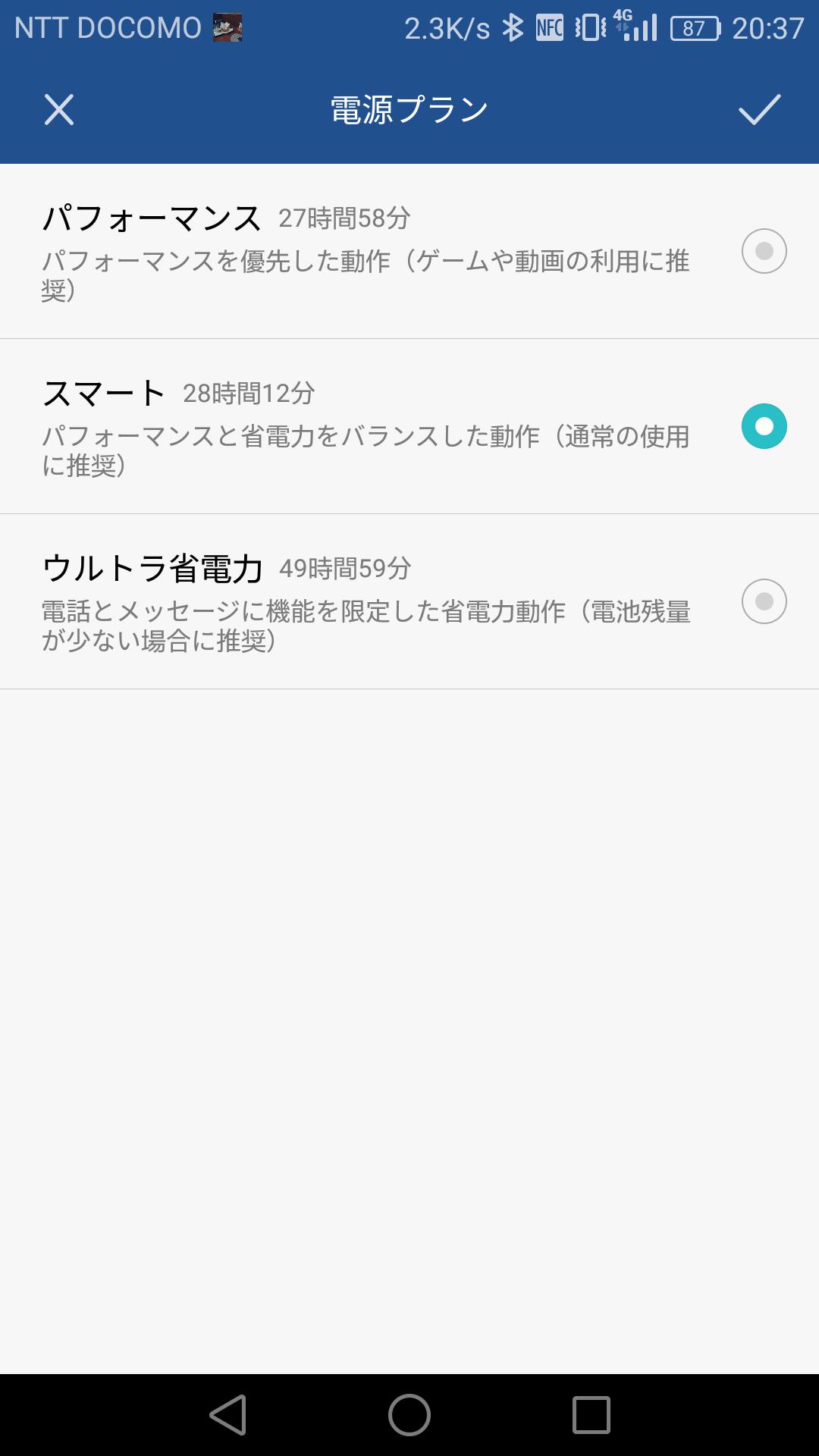Huawei P9パフォーマンスをタッチ
