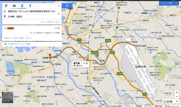 日本の三大都市は「東京・大阪・福岡」です。名古屋は3大都市に入り ...