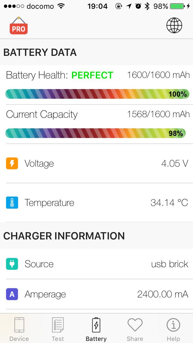 仕様値以上のバッテリー数値を表示が分かる