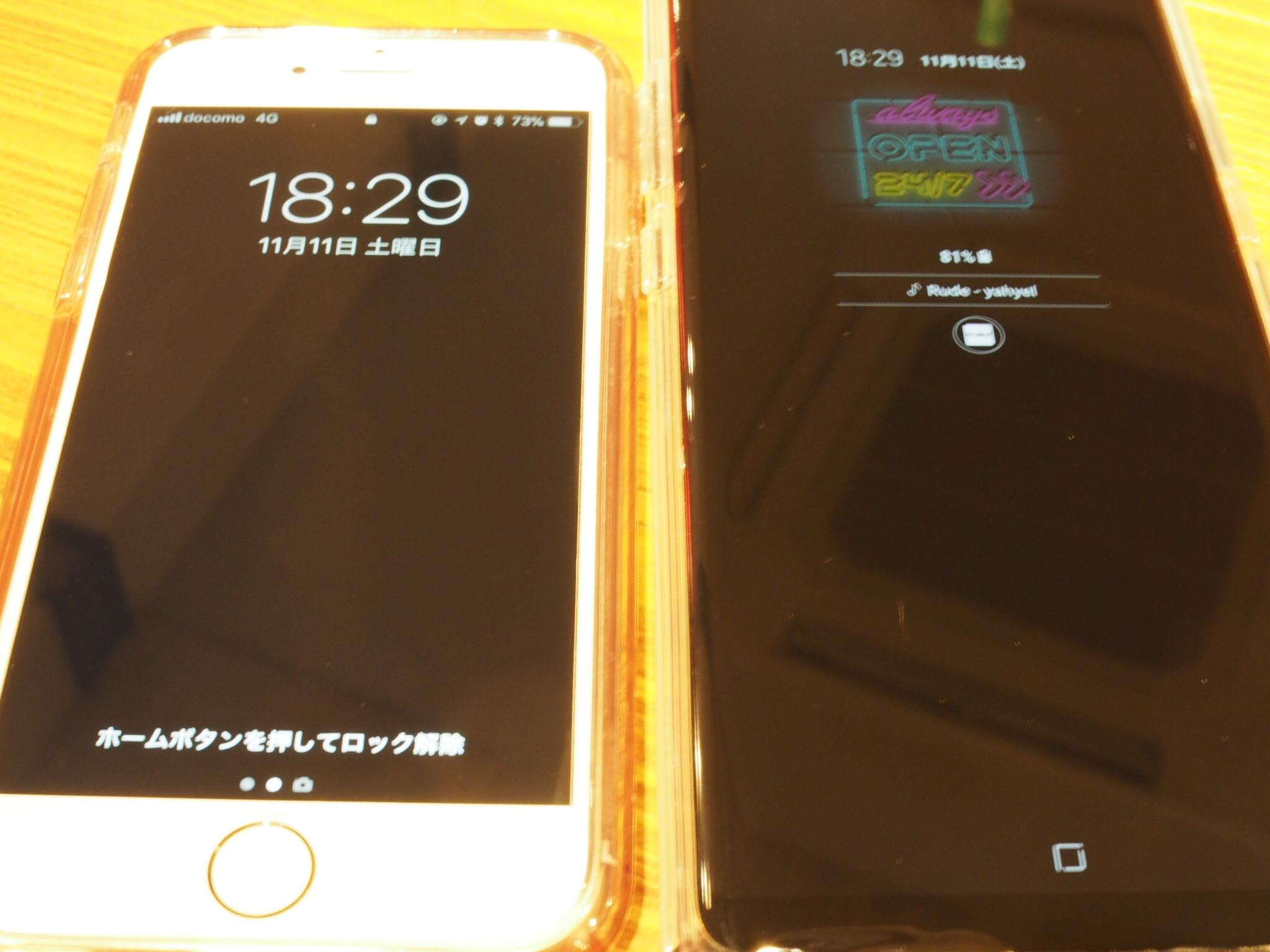 Galaxy Note8とiPhon 6sの黒の比較