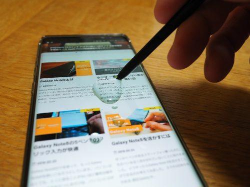 Galaxy Note8に水滴が付いても、問題なく操作できる