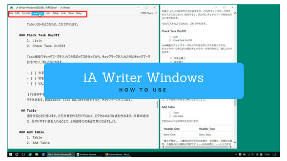 iA Writer Windows版の画面