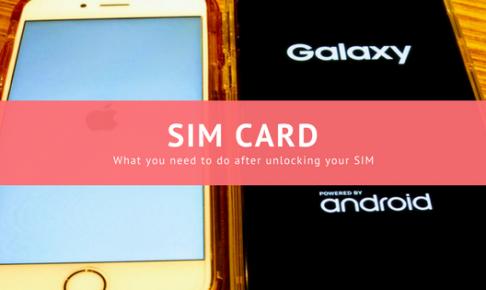 SIMロック解除後をするスマートフォン