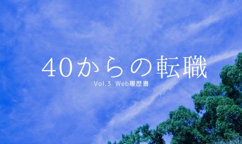 名古屋の青い空