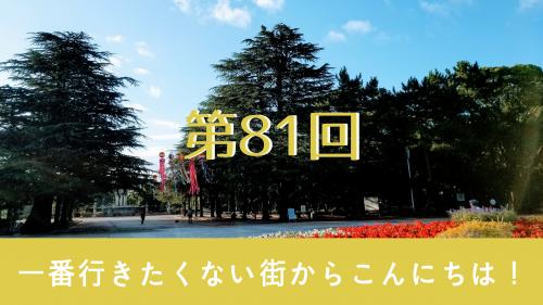 夏の鶴舞公園