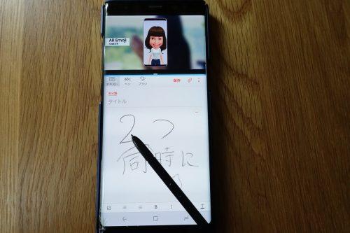Galaxy Note8でTwitterを見ながら手書きメモを書く