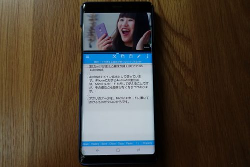 Galaxy Note8でYouTubeを見ながら文章を書く