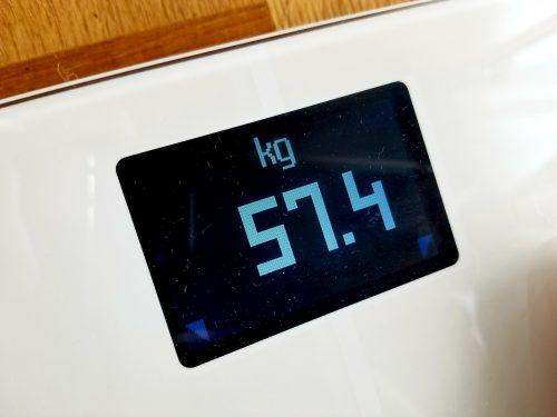 体重57.4
