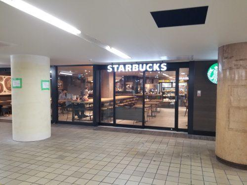 スターバックス東山線千種駅店の外観写真