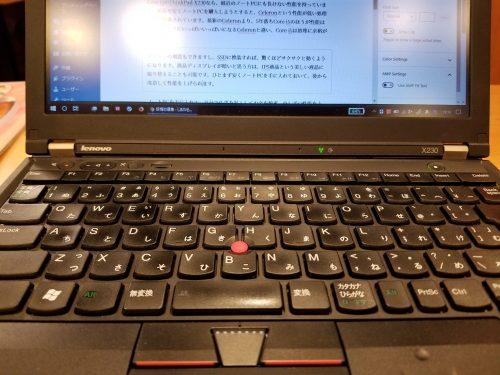 ThinkPad X230のキーボード