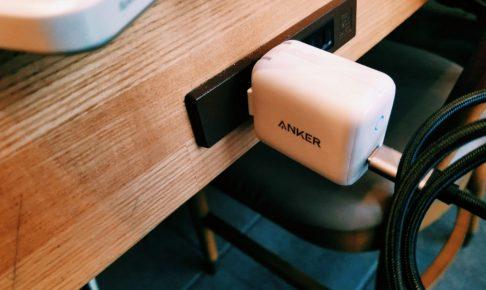 Anker PowerPort C1アイキャッチ画像