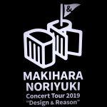 ネタバレ!槇原敬之コンサートツアー2019Design & Reason 3月名古屋公演セットリスト