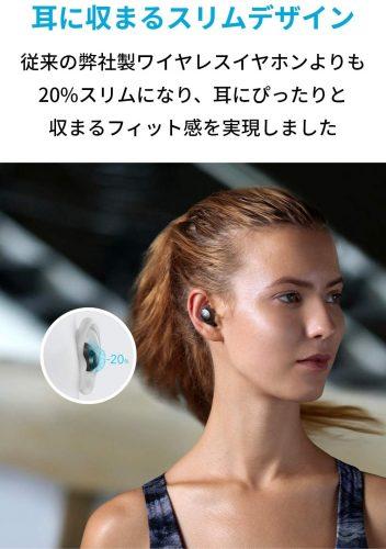Anker Soundcore Spirit Dot 2の装着イメージ(メーカー公式)