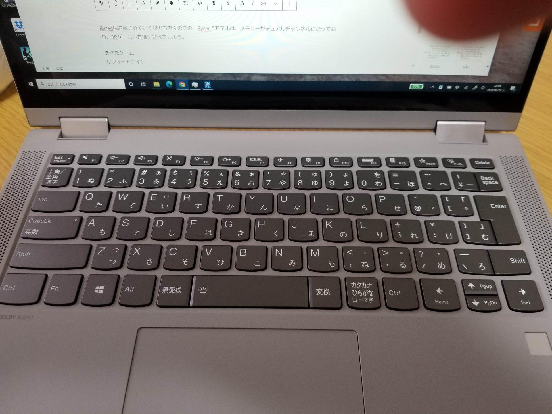 IdeaPad Flex 550(14)のキーボード