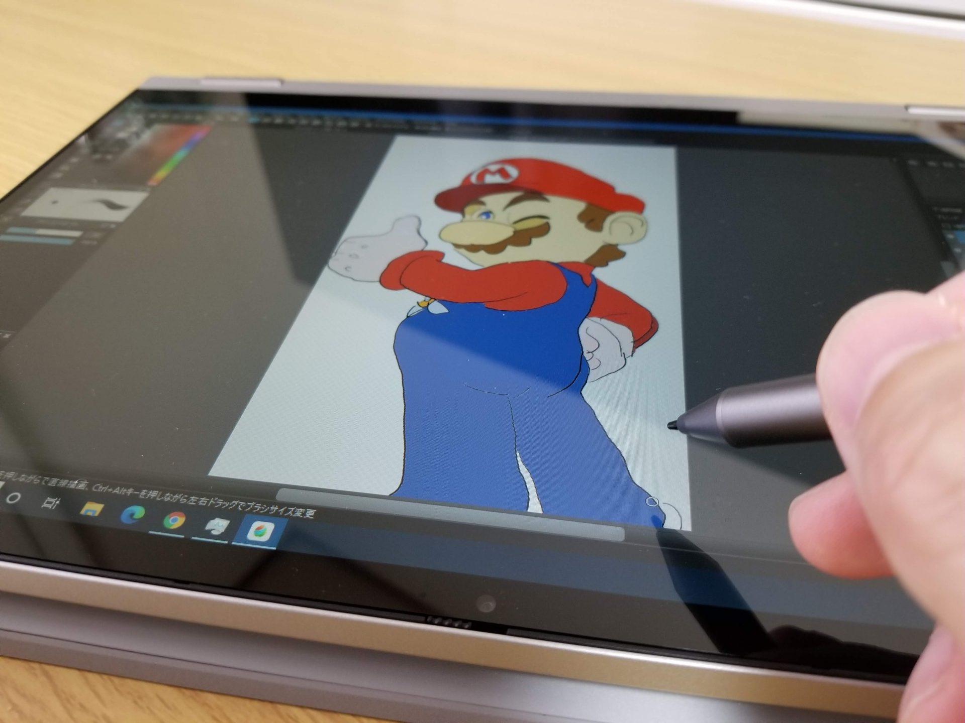 IdeaPad Flex 550(14)でマリオの絵を描く