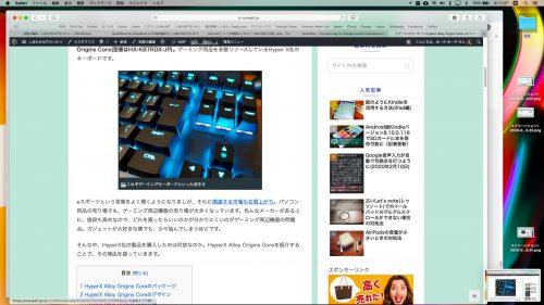 QuicResで高解像度化したWebページ