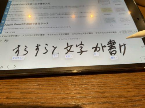 手書きキーボードアプリ