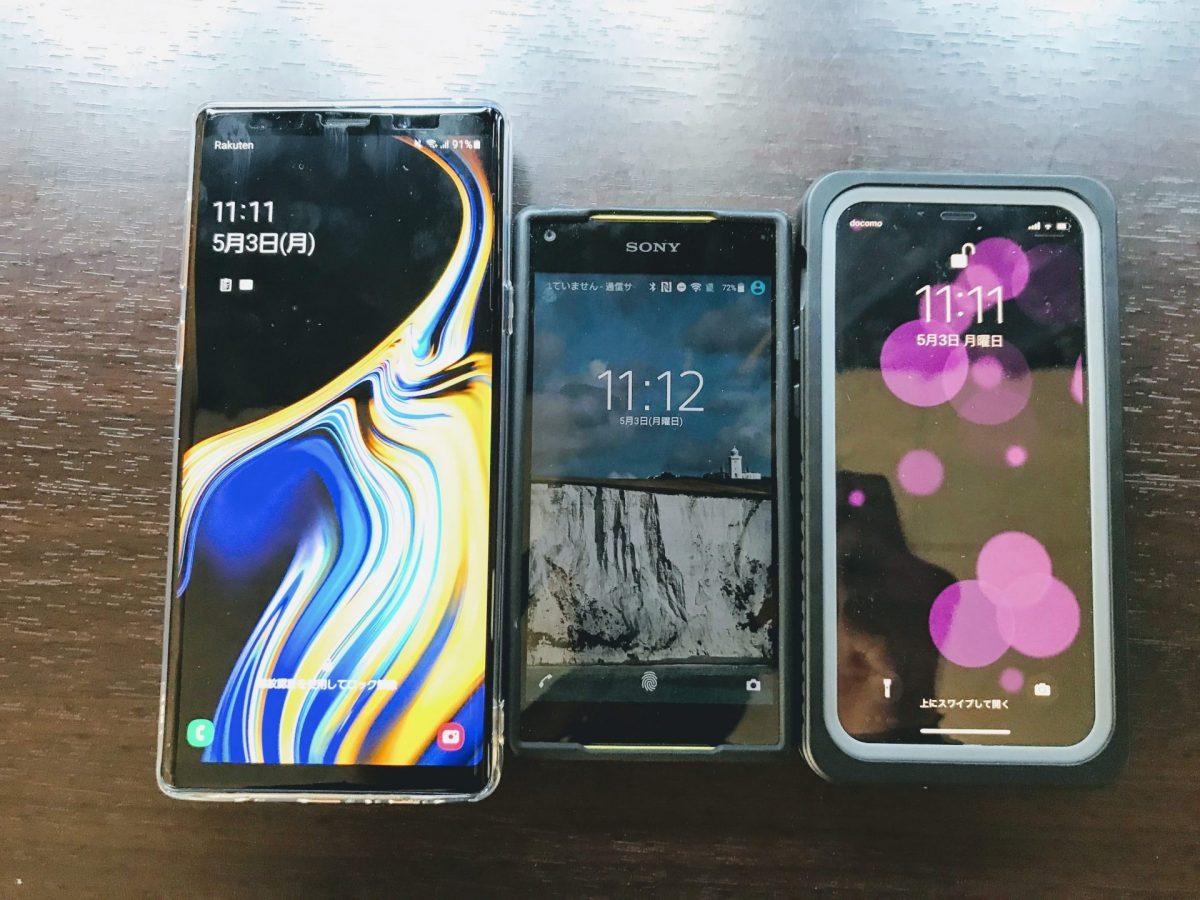 Galaxy Note9、Xperia Z5 Compact、iPhone 12 mini
