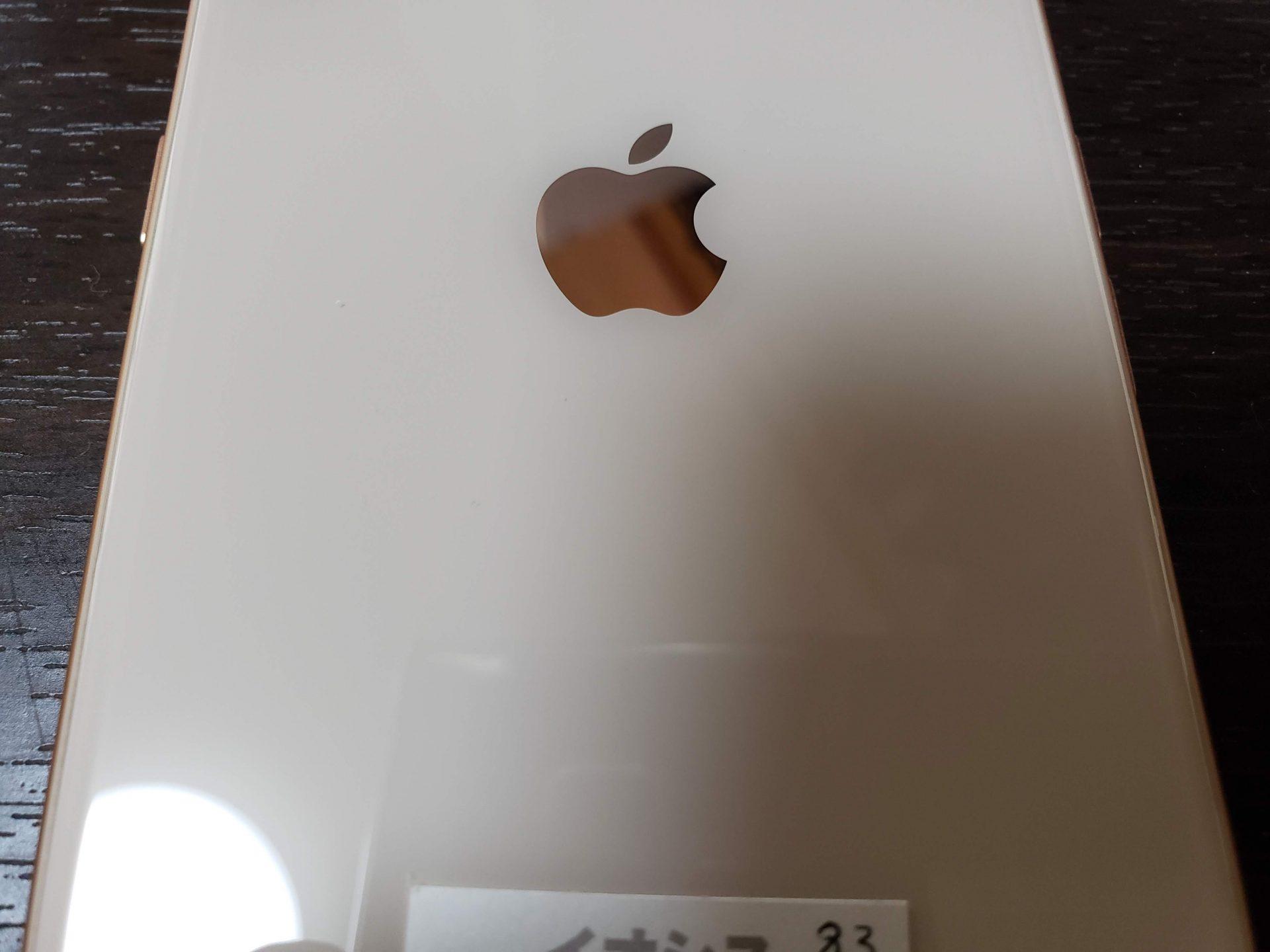 iPhone8裏面真ん中