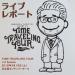 """ネタバレ! Makihara Noriyuki Concert 2018 """"TIME TRAVELING TOUR"""" 1st Season 槇原敬之 名古屋公演初日セットリスト"""