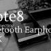Galaxy Note8にBluetoothイヤホンを接続するとaptXで繋がっていない?!